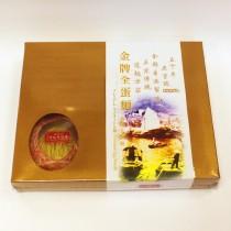金牌全蛋麵金裝禮盒
