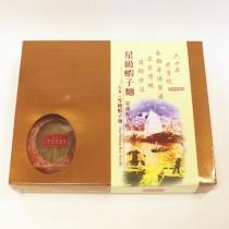 星級蝦子麵金裝禮盒