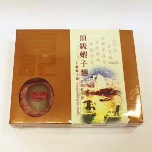 頂級蝦子麵金裝禮盒