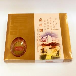 南瓜麵金裝禮盒