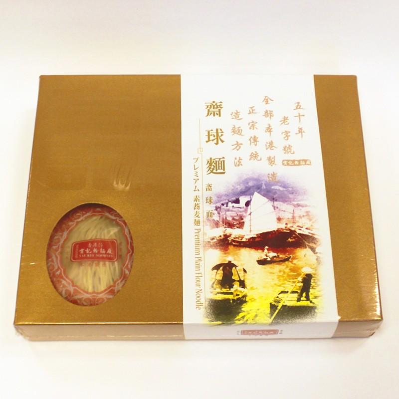 齋球麵金裝禮盒