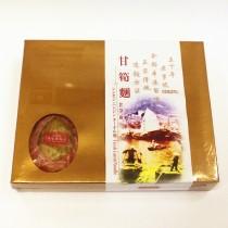 甘筍麵禮盒