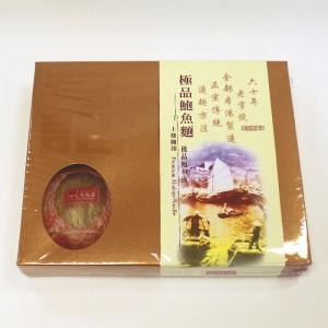 極品鮑魚麵金裝禮盒